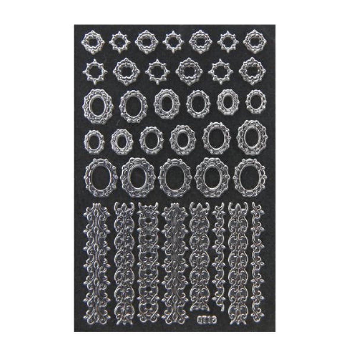 喪デッキサイレンネイルシール 3D ネイルシート ファッションネイル メタリックシール42 (ネイル用品)
