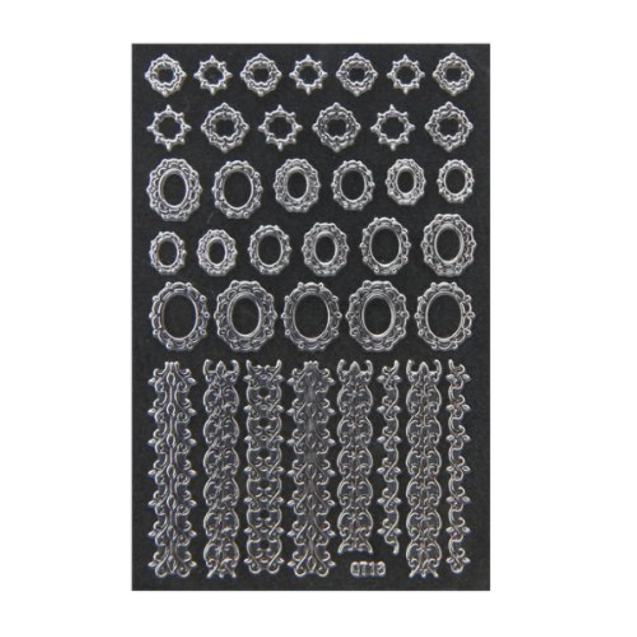 押し下げるアルファベット順バンガローネイルシール 3D ネイルシート ファッションネイル メタリックシール42 (ネイル用品)