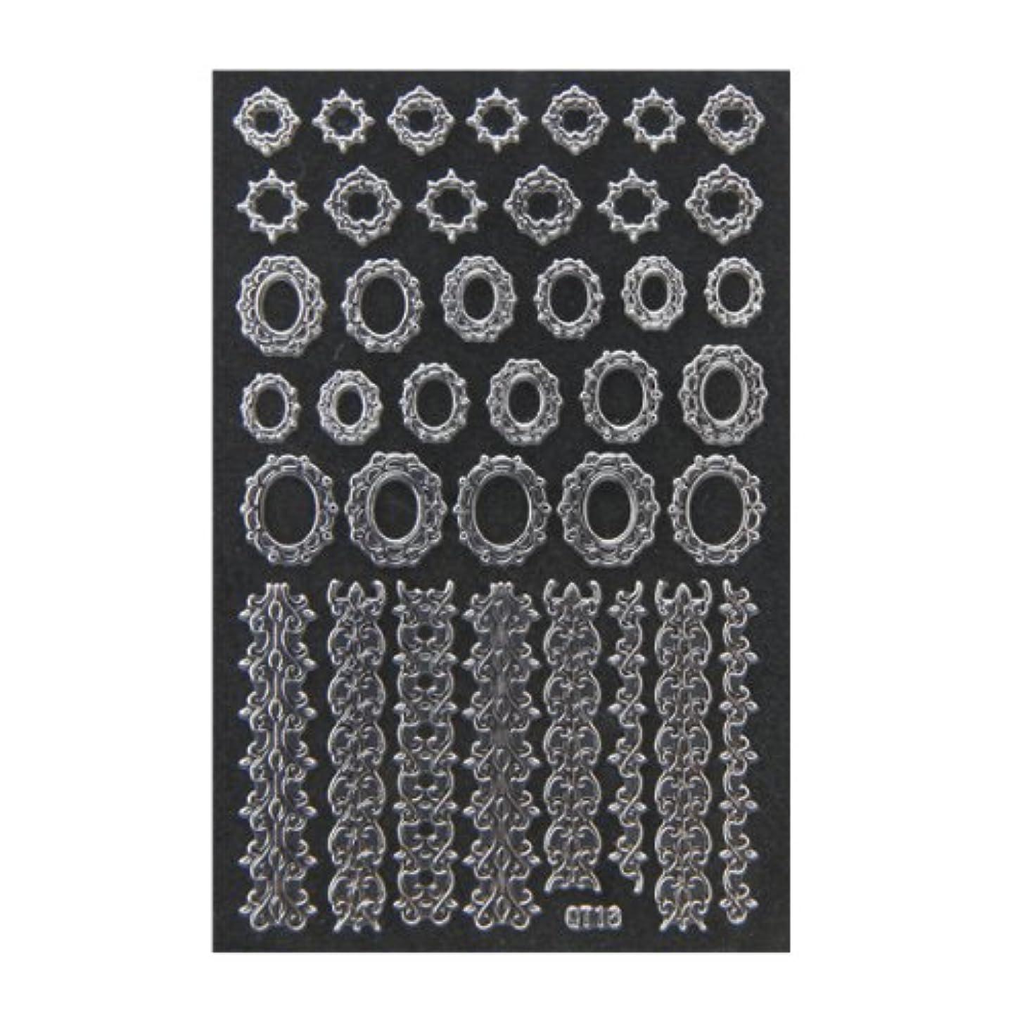 バックグリップ書き出すネイルシール 3D ネイルシート ファッションネイル メタリックシール42 (ネイル用品)