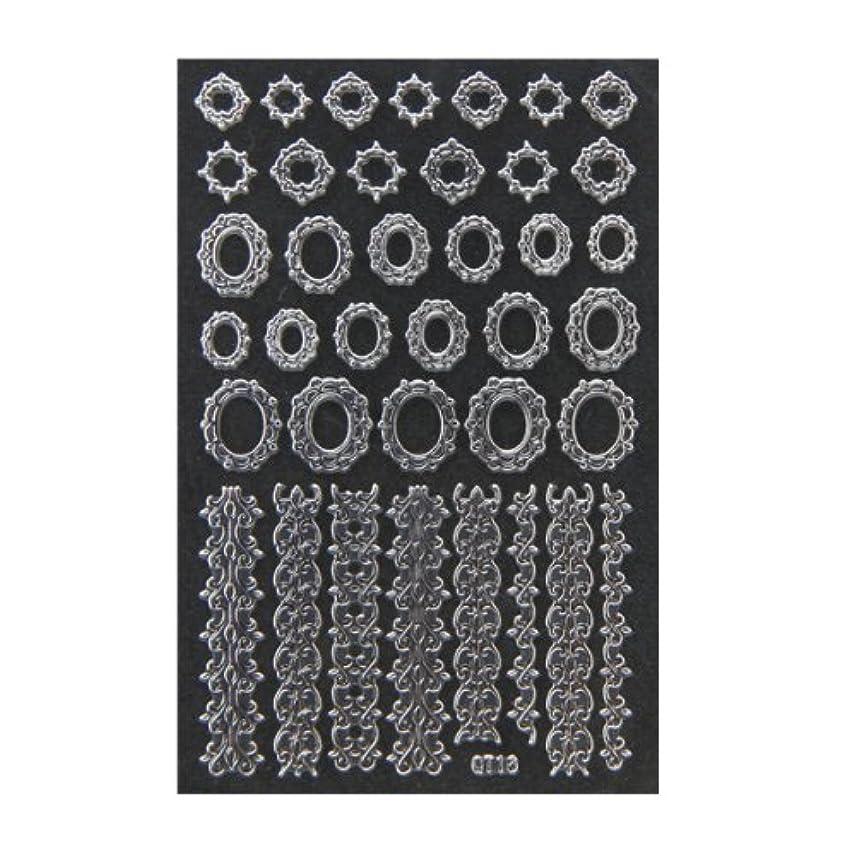 謎ロック解除丈夫ネイルシール 3D ネイルシート ファッションネイル メタリックシール42 (ネイル用品)