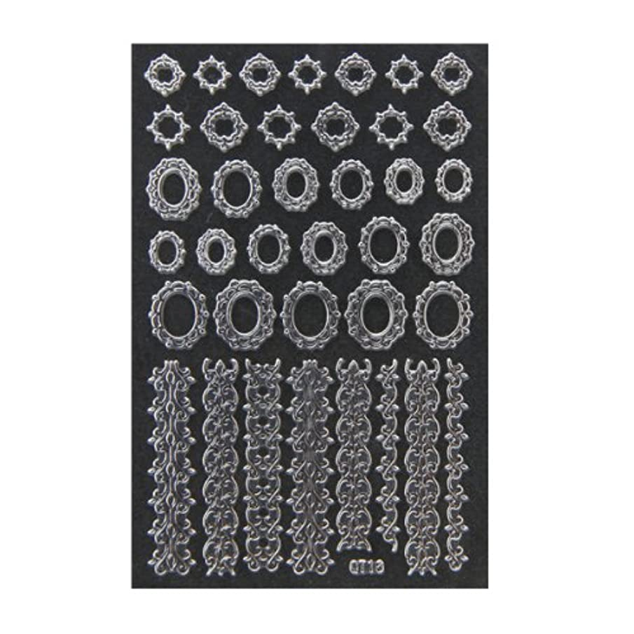 放出刈る非常にネイルシール 3D ネイルシート ファッションネイル メタリックシール42 (ネイル用品)