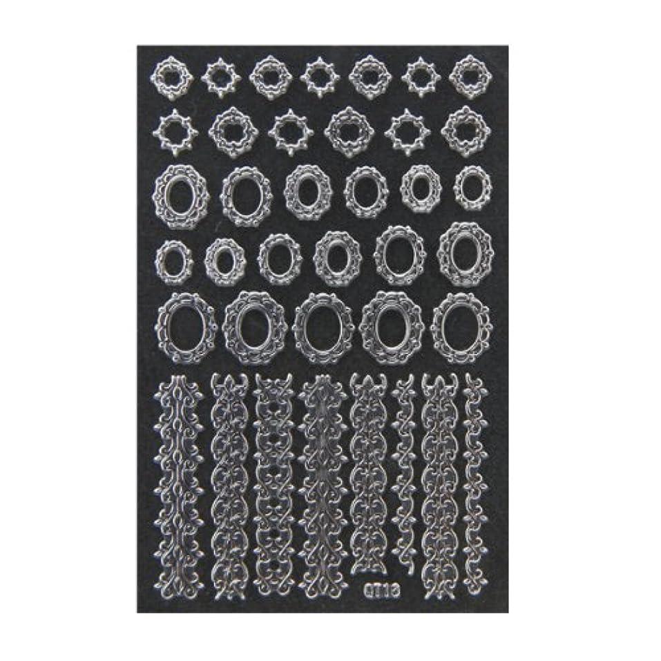 民間人シェフ相対的ネイルシール 3D ネイルシート ファッションネイル メタリックシール42 (ネイル用品)