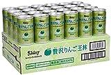 シャイニー贅沢りんご王林 160g×24缶