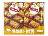 グリコ ビスコ 発酵バター仕立て 【クリスマスパッケージ】 15枚 10コ入り