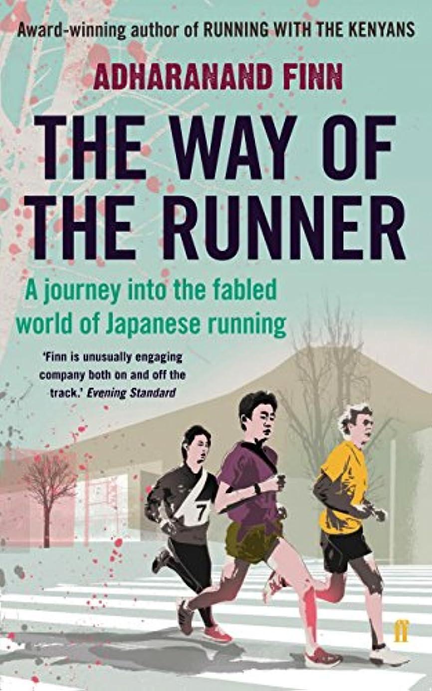 悲劇的な弁護妖精The Way of the Runner: A journey into the fabled world of Japanese running (English Edition)