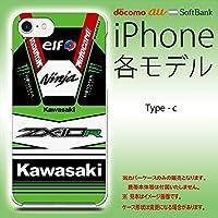 iPhone 5 / 5S / 5SE / 6 / 6S / 6Plus / 6S Plus / 7 / 7 Pus 用 ハードカバー/ケース/バイク/kawasaki/かっこいい/monster/SuperBike / z10r (iPhone 6 Plus, c)