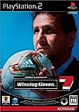 「ワールドサッカー ウイニングイレブン7」の画像