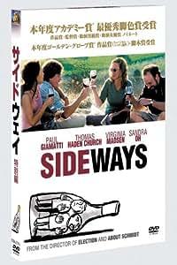 サイドウェイ 特別編 [DVD]