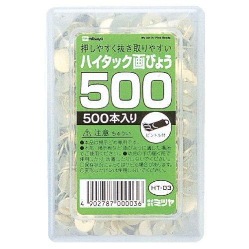 ミツヤ ハイタック画鋲 500本 HT-03