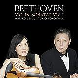 ベートーヴェン:ヴァイオリン・ソナタ全集Vol.1