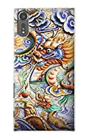 JP2584XZS 中国のドラゴンアート Traditional Chinese Dragon Art Sony Xperia XZs ケース