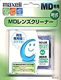 maxell オーディオ用 MDレンズクリーナー 乾式 MD-CL(S)
