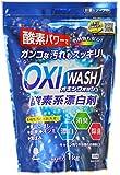 紀陽除虫菊 オキシウォッシュ 酸素系漂白剤 粉末タイプ (1kg) 軽量スプーン付