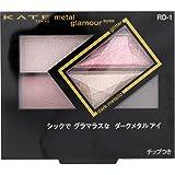 ケイト メタルグラマーアイズ RD-1