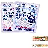 洗たくマグちゃん 洗濯グッズ 【1個】(カラーはおまかせ) + 京都高級あぶらとり紙付き!