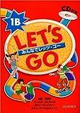 みんなでレッツ・ゴー1B(小学校低学年向け)― CD付き