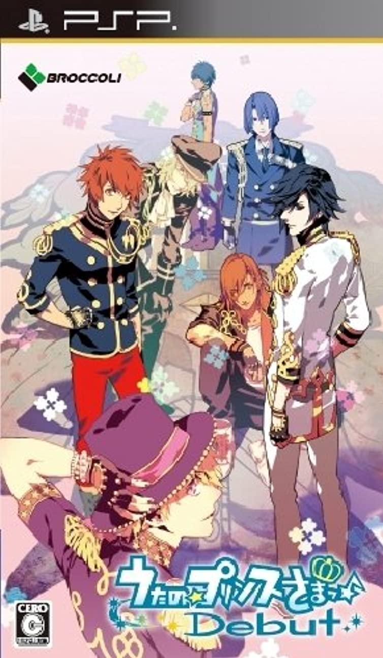 確認してくださいチャンス囲いうたの☆プリンスさまっ?Debut 通常版 - PSP