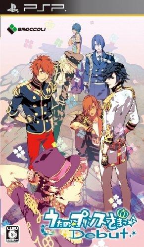うたの☆プリンスさまっ♪Debut 通常版 - PSP / ブロッコリー