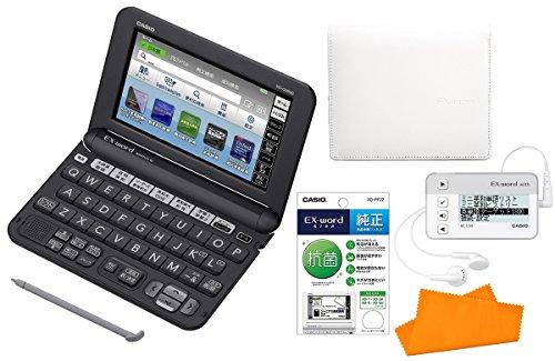 【セット】 カシオ XD-G9800-BK & ケース XD-CC2002WE-A&保護フィルム XD-PF22&デジタル単語帳 XC-U30&シリコンクロスセット