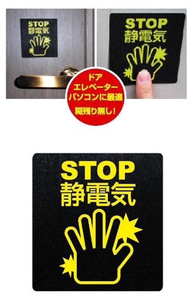 リースマニフェスト生産性パチピタ 3枚【同梱?代引不可】