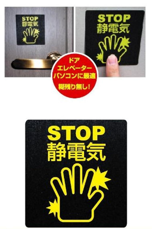 期間警戒いつでもパチピタ 3枚【同梱・代引不可】