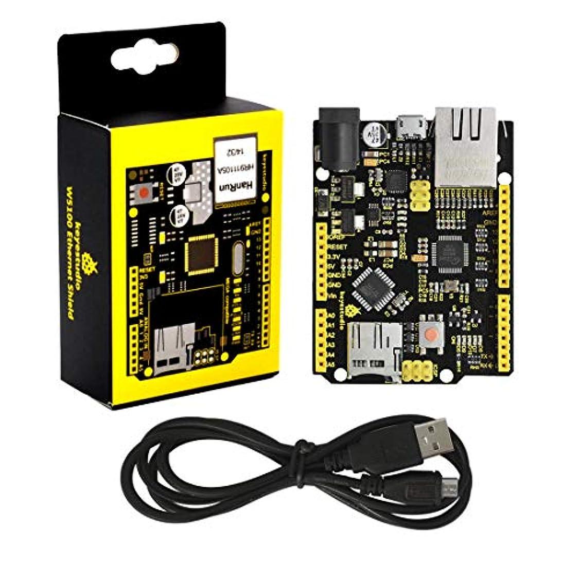 意味するトラブル収まるKEYESTUDIO Ethernet W5500イーサネット開発ボード(Poeなし)for Arduino
