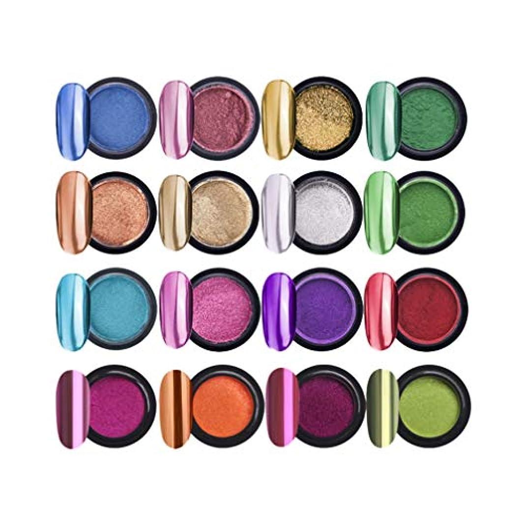 シガレットバリケード切手Frcolor ネイルパウダー ネイルアート ミラーパウダー ネイルオーロラ クロムパウダー 輝く 鏡面効果 金属調 12色セット