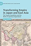 Transforming Empire in Japan and East Asia: The Taiwan Expedition and the Birth of Japanese Imperialism (New Directions in East Asian History) 画像