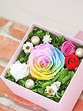 プリザーブドフラワーレインボーローズ ピンクパステルボックス 贈り物・お祝い・結婚祝い・記念日・