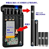 ESON 電子タバコ 2本 アトマイザー 4本 ケース内装バッテリー 自動スイッチ式 持運びながら充電 (黑)