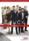 CHUCK/チャック〈ファイナル・シーズン〉 DVDコンプリート・ボックス[DVD]