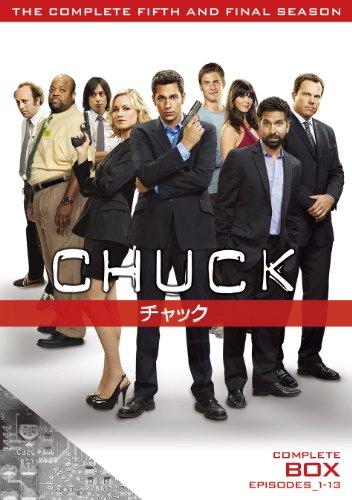 CHUCK/チャック<ファイナル・シーズン> DVDコンプリート・ボックス (7枚組)の詳細を見る