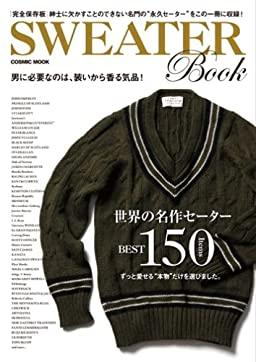 Sweater Book