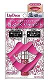 リップデコ プランパーティント01 ローズピンク 5.3g