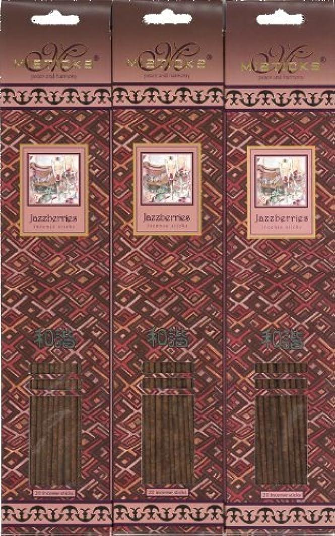 コンテンポラリー著者屋内でMisticks Jazzberries ジャズベリーズ お香 20本 X 3パック(60本)
