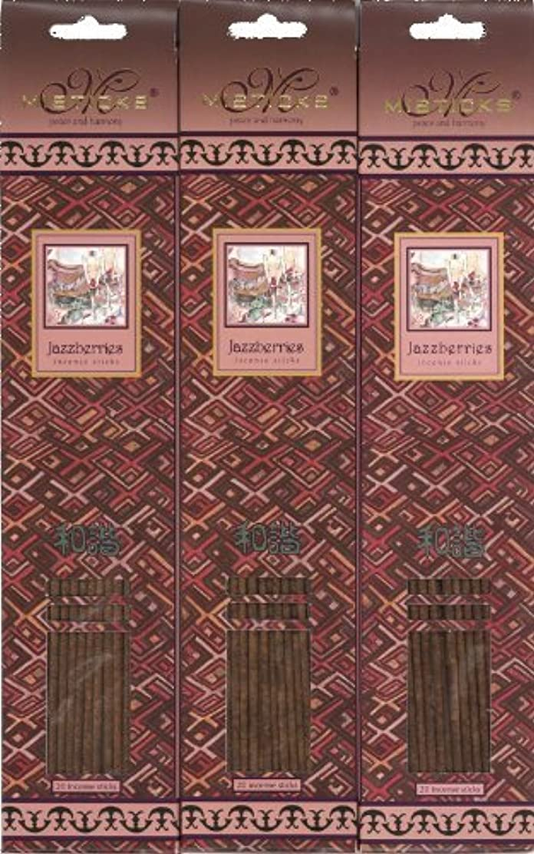 スマッシュエロチックヒステリックMisticks Jazzberries ジャズベリーズ お香 20本 X 3パック(60本)
