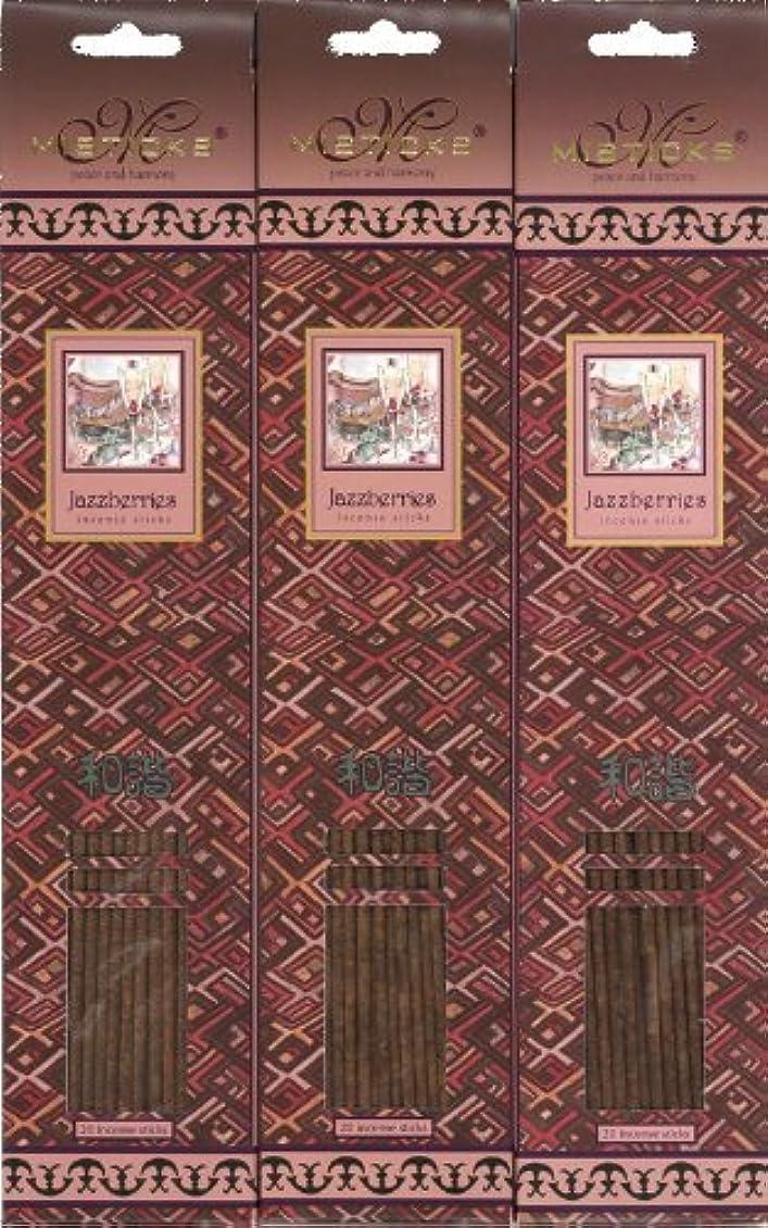 鯨未払いチャレンジMisticks Jazzberries ジャズベリーズ お香 20本 X 3パック(60本)