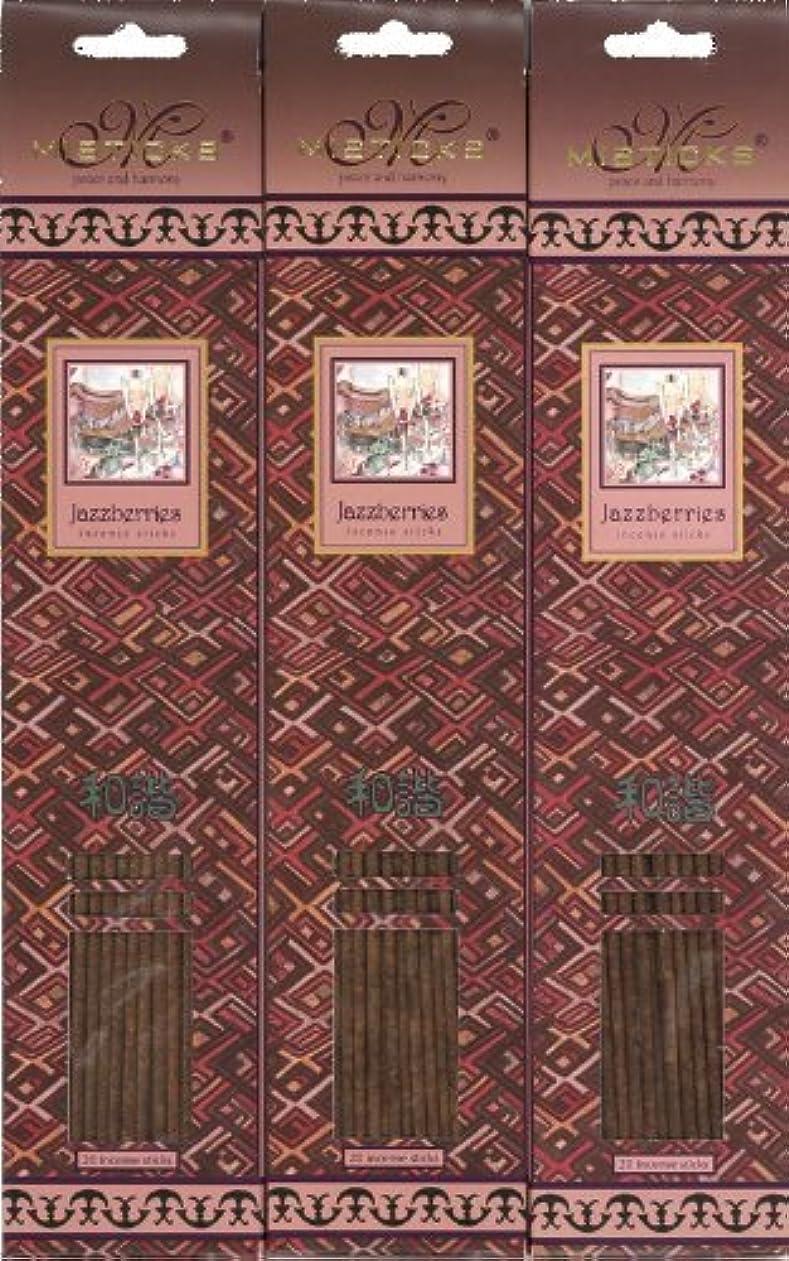 意味するディンカルビルアラブ人Misticks Jazzberries ジャズベリーズ お香 20本 X 3パック(60本)