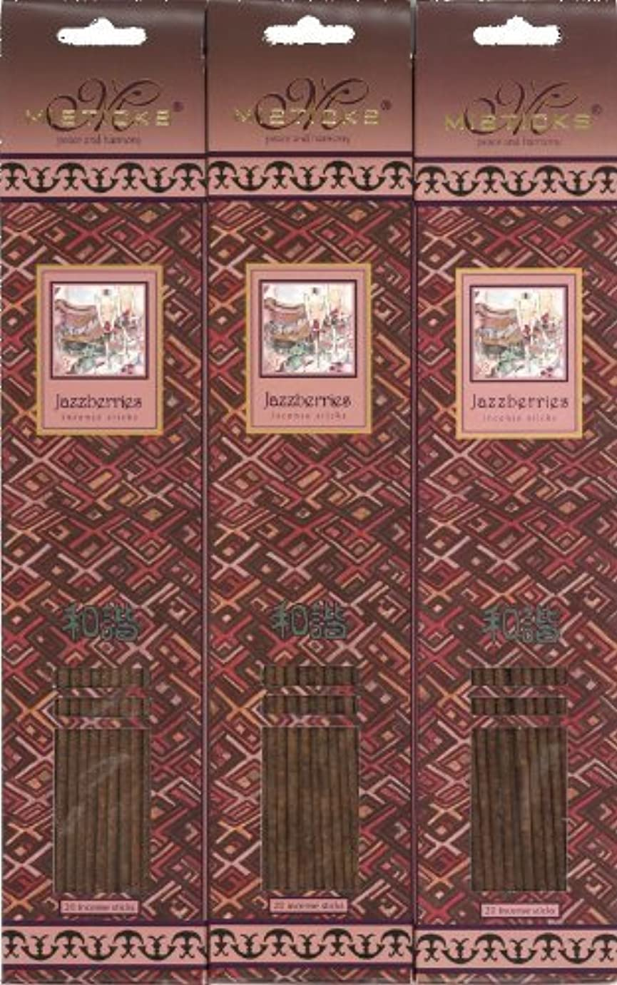 ツーリスト粘土エンドウMisticks Jazzberries ジャズベリーズ お香 20本 X 3パック(60本)