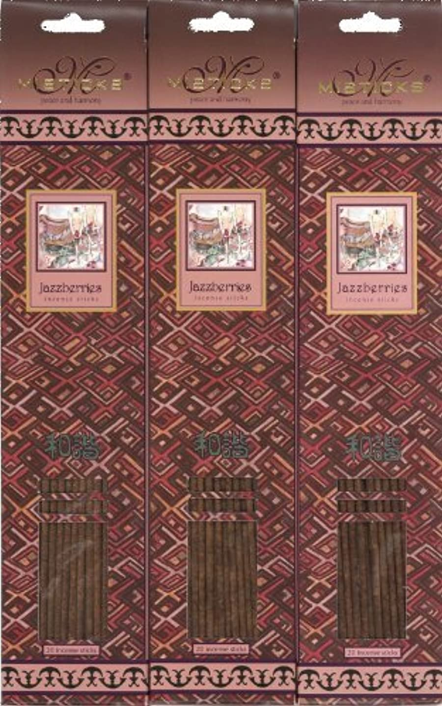 偏見兵器庫扇動Misticks Jazzberries ジャズベリーズ お香 20本 X 3パック(60本)