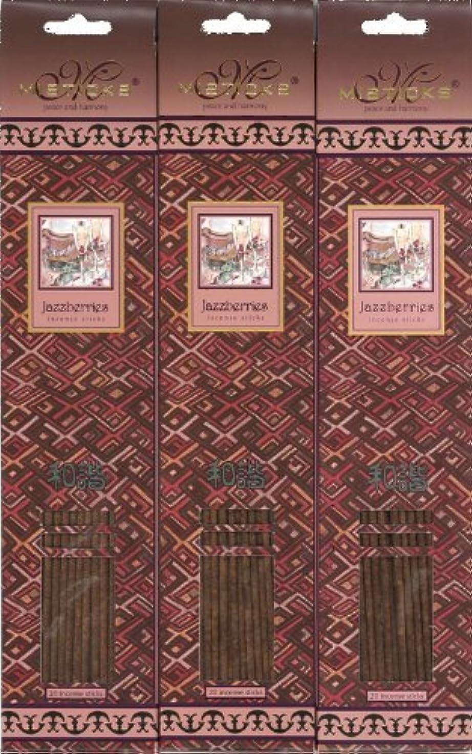 ブート絶縁するニュージーランドMisticks Jazzberries ジャズベリーズ お香 20本 X 3パック(60本)