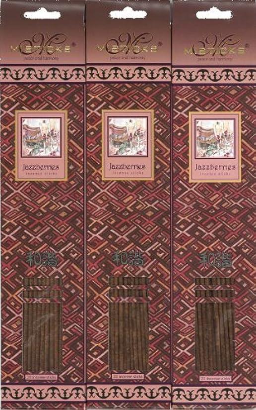テセウスラウズ階段Misticks Jazzberries ジャズベリーズ お香 20本 X 3パック(60本)