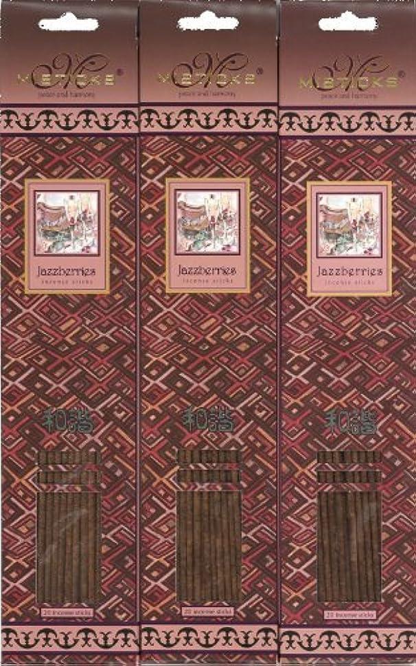 傾く連続的エンドウMisticks Jazzberries ジャズベリーズ お香 20本 X 3パック(60本)