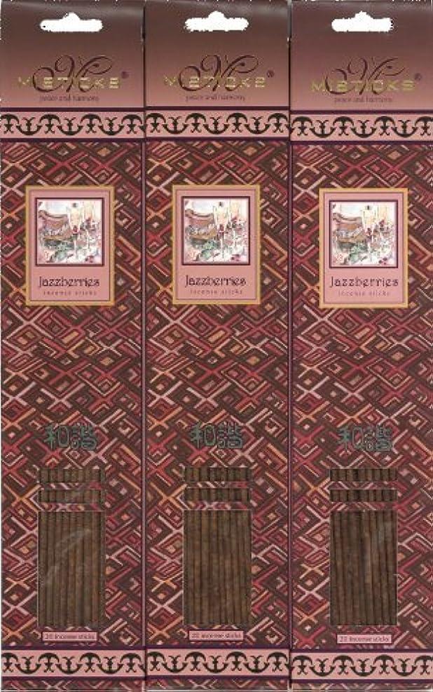 ラリーベルモント証言聖域Misticks Jazzberries ジャズベリーズ お香 20本 X 3パック(60本)