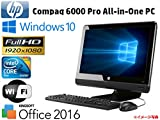 フルHD 一体型 Windows10 Office2016 HP Compaq 6000 Pro AIO Core2Duo 3.16GHz 4GB 250GB DVDマルチ WiFi