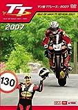 マン島TTレース: 2007 [DVD]