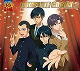 ミュージカル「テニスの王子様」コンプリートCD-BOX2