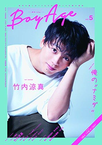 BoyAge-ボヤージュ- vol.5 (カドカワエンタメムック)