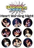 イケてるハーツ 1stワンマンライブ Heart Warming Night [DVD]