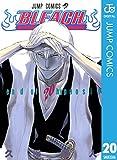 BLEACH モノクロ版 20 (ジャンプコミックスDIGITAL)